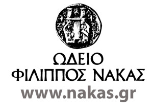 NAKAS CONSERVATORY